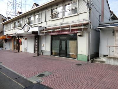 【外観】深井中町 1階店舗