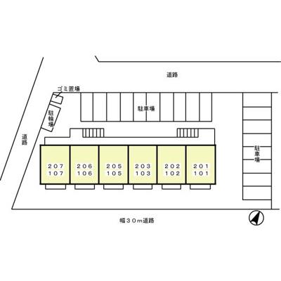 【駐車場】メゾン・リル・リッシュ