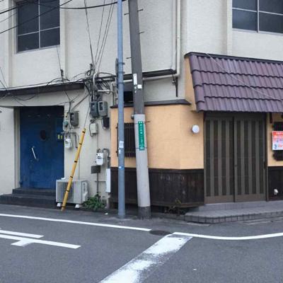 【外観】戎之町東 店舗・事務所