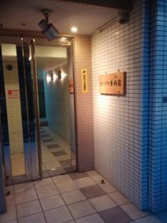 【エントランス】ラハイナ東新宿