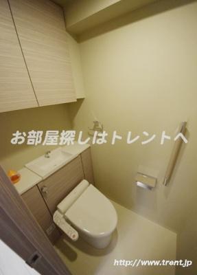 【トイレ】ライオンズ千代田三崎町