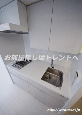 【キッチン】ライオンズ千代田三崎町
