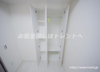 【収納】ライオンズ千代田三崎町