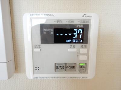 福田町古新田 ノボリゾンチーノ 2DK その他設備