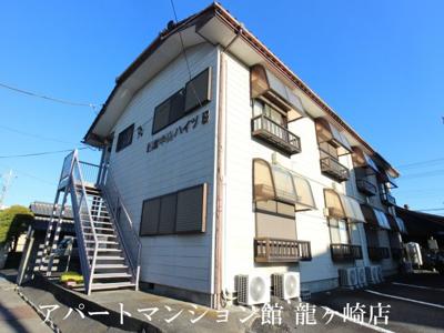【居間・リビング】姫宮中央ハイツB