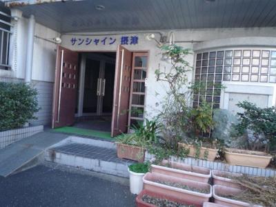 【外観】サンシャイン摂津