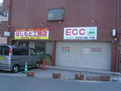 【外観】ヒカリハイツドイ