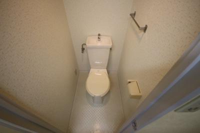 【トイレ】サンハウス六甲