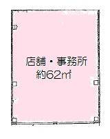 【外観】綾園三丁目店舗・事務所