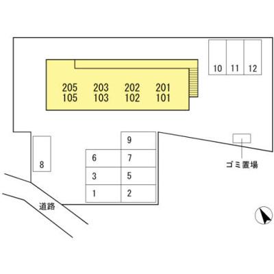 【駐車場】オオモリアパートメント