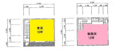 【外観】小松コンパクトオフィス