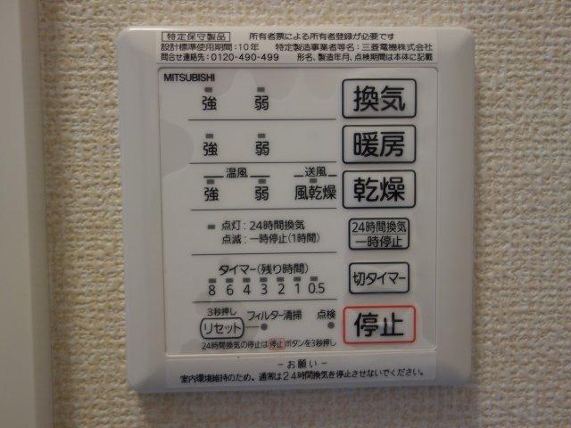 【設備】サンハイム安堂