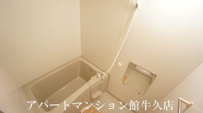 【浴室】ルクリア