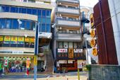 艸香駅前ビルの画像