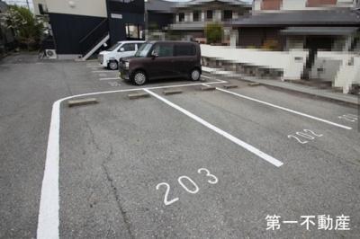 【駐車場】アスタ.ラ.ビスタ