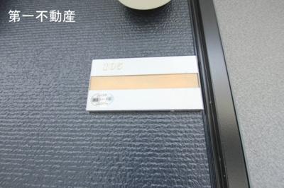 【その他】アスタ.ラ.ビスタ