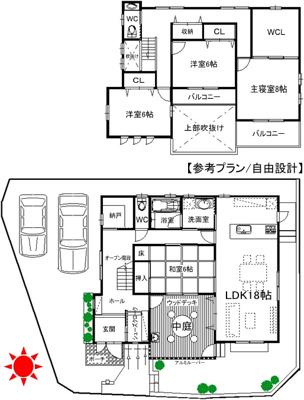 【土地図+建物プラン例】千里丘西売り土地