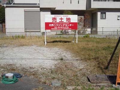 【外観】千里丘西売り土地