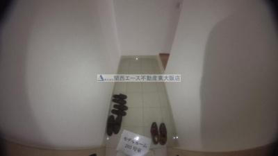 【玄関】イーストレジデンス