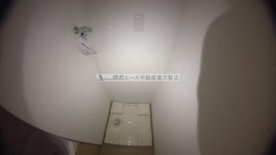【洗面所】イーストレジデンス