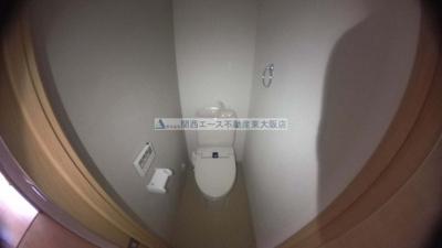 【トイレ】イーストレジデンス