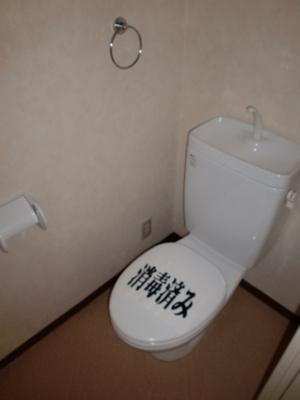 【トイレ】メゾンアンブリック