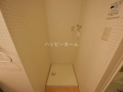 【洗面所】アーバンコートⅢ