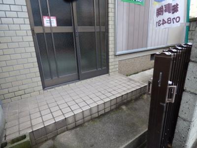 【エントランス】主原三井貸家