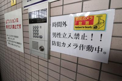 【セキュリティ】神戸学生俱楽部