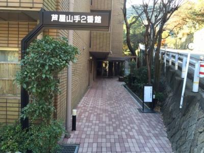 【エントランス】朝日プラザ芦屋山手