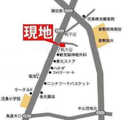 ロジュマンヒエダ(倉敷市児島稗田町 戸建て賃貸)地図