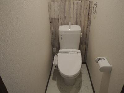 【トイレ】ポラリスルミネ