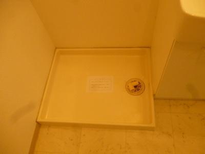 【洗面所】エクレールミシマ