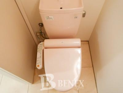 APAガーデンズ新宿戸山公園のトイレです
