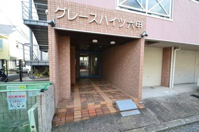 【エントランス】グレースハイツ六甲