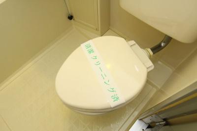 【トイレ】シュロス日吉