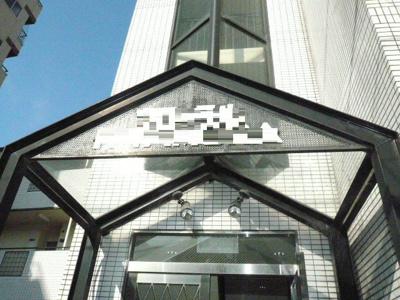 【エントランス】エクラ平野
