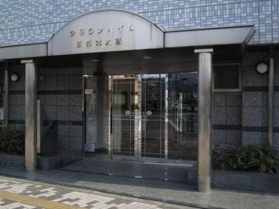 【エントランス】クラウンハイム京都北大路