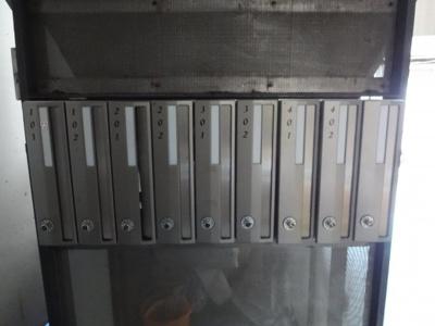 エルミ鶯谷 メールボックス