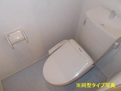 【トイレ】イーストホルン
