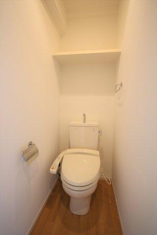 インペリアル舞鶴(1K) トイレ