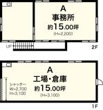 新吉田町5141A貸工場・貸倉庫の画像