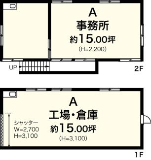 新吉田町5141A貸工場・貸倉庫