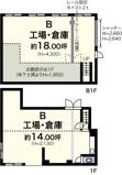 新吉田町5141B貸工場・貸倉庫の画像
