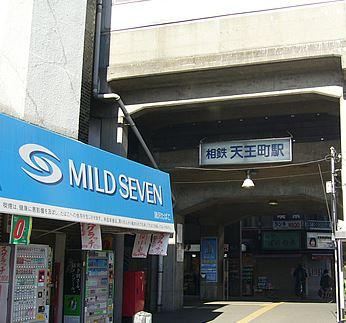 天王町駅 徒歩3分