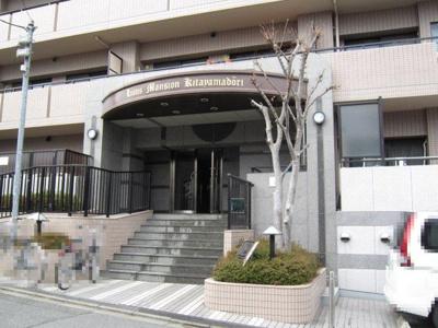 【エントランス】ライオンズマンション北山通