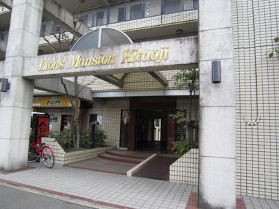 【エントランス】ライオンズマンション北大路