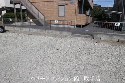 【駐車場】アムールA