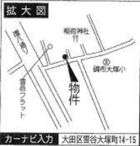 【地図】ハートフルタウン雪が谷大塚