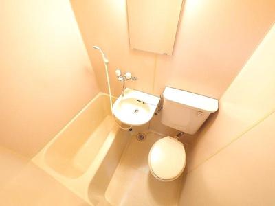 【浴室】ハイタウンB